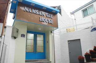 南山基爾旅館Namsan GIL