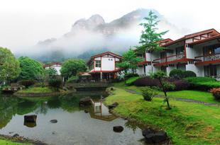 武夷山莊Wuyi Mountain Villa