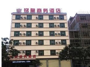 萬寧銘皇商務酒店