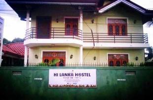 尼甘布蘭卡國際青年旅社