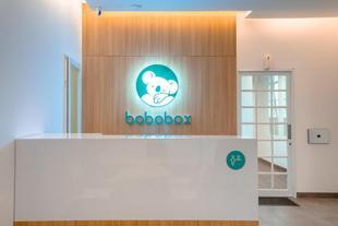 老城波波箱膠囊旅館Bobobox Pods Kota Tua
