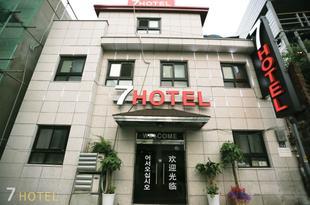 首爾明洞7賓館Myeongdong 7 Hotel Seoul