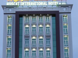 馬斯喀特塞拉萊廣場國際飯店Muscat International Hotel Plaza Salalah