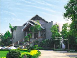 峨眉山天頤溫泉度假大飯店 - 峨眉山國際度假會議中心Emei Mountain International Conference Holiday Hotel