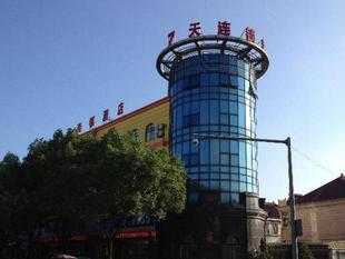 7天連鎖酒店昆山花橋地鐵站店7 Days Inn Kunshan Huaqiao Subway Station Branch