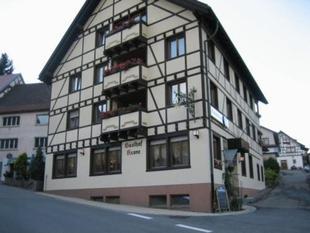克朗加斯特霍夫酒店Gasthof-Hotel Krone