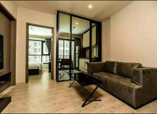 芭達雅中央區的1臥室公寓 - 53平方公尺/1間專用衛浴The base pattaya one bedroom
