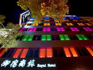 御宿商旅博愛館Royal Group Hotel Buo Ai Branch