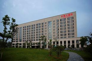 合肥空港大酒店Airport Hotel Hefei