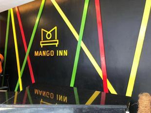 芒果旅館Mango Inn
