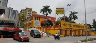 巴生西斯塔納飯店Klang Histana Hotel