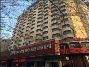漢庭鄭州大石橋酒店