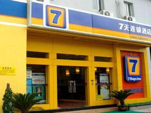 7天連鎖酒店(通遼民航路店)7 Days Inn (Tongliao Minhang Road)