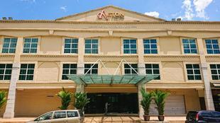 阿耶頓飯店Aeton Hotel