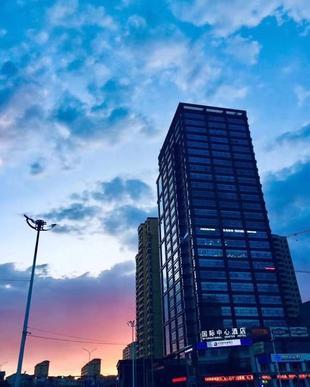 大石橋國際中心酒店International Center Hotel