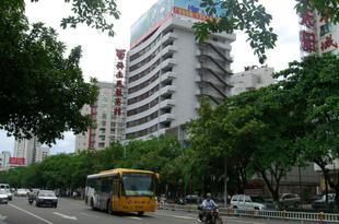 海南民航賓館Civil Aviation Hotel Hainan