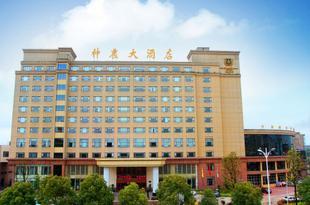 萬年神農大酒店Grand Sun City Hotel