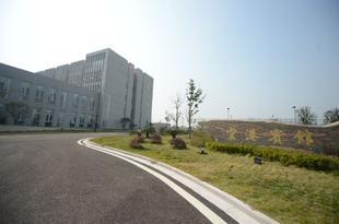 揚州空港賓館 Yangzhou Airport Hotel