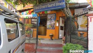 OYO 200 西藏和平旅館