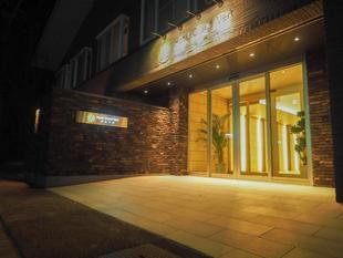 舊輕井澤Grandvert飯店Hotel Grandvert Kyukaruizawa