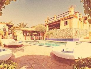 派伊維薩島酒店
