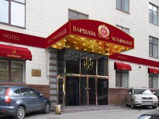華沙飯店Warsaw Hotel