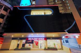岷倫洛紅色星球飯店Red Planet Binondo