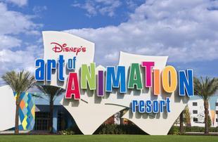 迪士尼動畫藝術度假村Disney's Art Of Animation Resort
