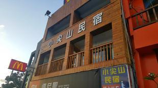 墾丁小尖山旅店 Xiaojenshan Inn