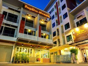 普拉賈克特拉城市賓館