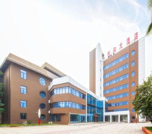 合肥創和大酒店Chuanghe Hotel