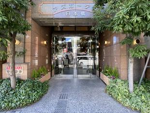 日本橋阿茲花園飯店
