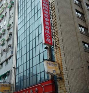 台南儷都大飯店Li Duo Hotel
