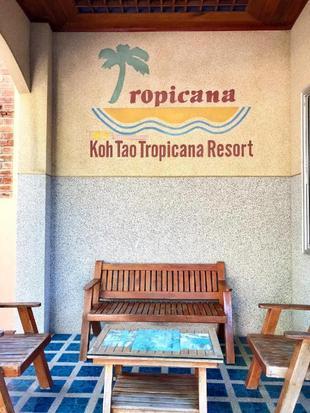 龜島熱帶天堂度假村Koh Tao Tropicana Resort