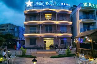 潿洲島星空多美麗海景酒店 More Beautiful Stars Seaview Hotel