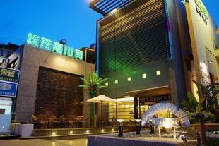 屏東墾丁統茂高山青大飯店Kenting Toong Mao Kao Shang Ching Hotel