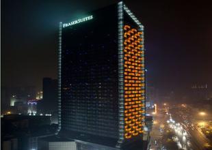 成都仁恆輝盛閣國際公寓 Fraser Suites Chengdu