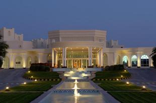 希爾頓塞拉萊飯店Hilton Salalah Resort