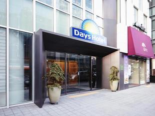 首爾明洞溫德姆戴斯飯店Days Hotel By Whyndham Seoul Myeongdong