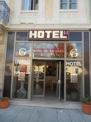 德拉蓋爾酒店