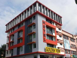 黃金飯店Hotel Golden View Nilai
