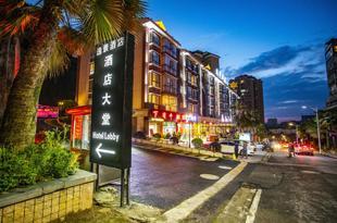 凱里逸景酒店Yijing Hotel