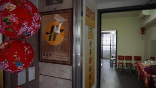 芒果驛站旅店