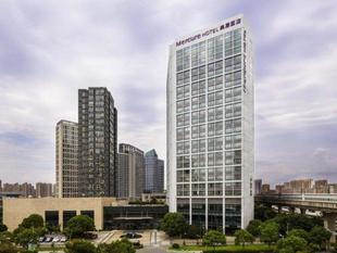 昆山花橋美居酒店Mercure Kunshan Huaqiao Hotel
