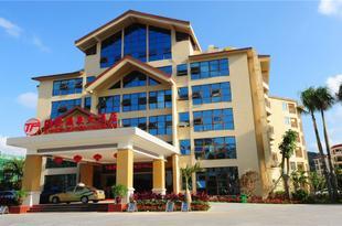 萬寧同發温泉大酒店Tongfa Hot Spring Hotel