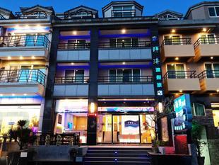 墾丁寧靜海度假旅店Tranquil Sea Hotel