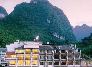 陽朔M源宿酒店Michael's Inn & Suites
