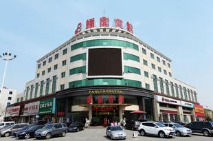大石橋蟠龍賓館Panlong Hotel