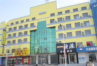 如家酒店(營口大石橋火車站店)Home Inn (Yingkou Dashiqiao Railway Station)