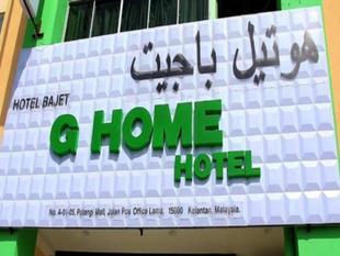 G之家飯店 G Home Hotel